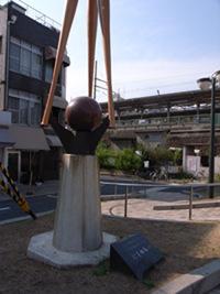 Nishinomiya03