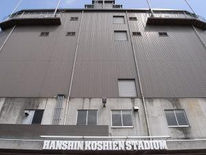 Koushien_02_2