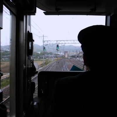 Rain_train_2