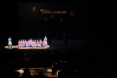 Yamaha_concert