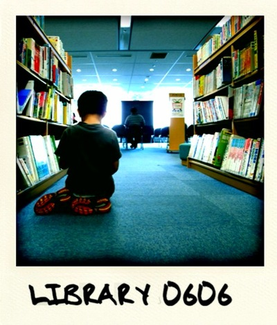Library_20100606